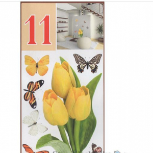 Декоративна наклейка ArtDecor №11