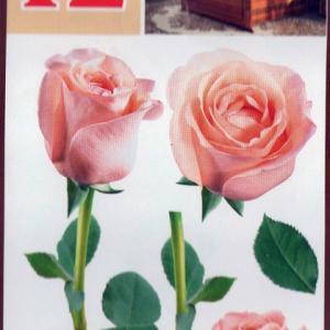 Декоративна наклейка ArtDecor №12