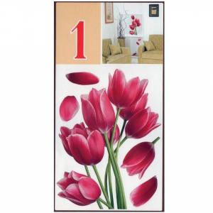 Декоративна наклейка  ArtDecor № 1