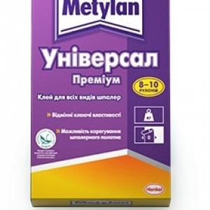 Клей шпалерний Metylan Універсал Преміум, для всіх видів шпалер 250 р.