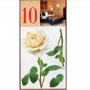 Декоративна наклейка  ArtDecor №10