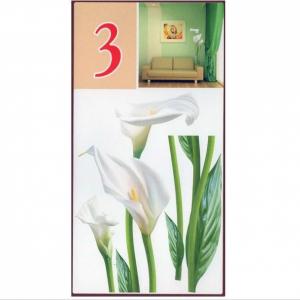 Декоративна наклейка  ArtDecor №3